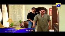Yaar e Bewafa - Episode 18 Promo | Har Pal Geo