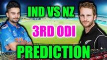 India vs NZ 3rd ODI: Virat Kohli eyes yet another series win,while Kiwis look to set record|Oneindia