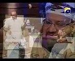 Ay Sabz Gunbad Walay Manzoor Dua Karna Dr Aamir Liaquat Hussain Naat Aamir Liaquat Hussain - YTPak.com_mpeg4
