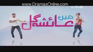Main Ayesha Gul Episode 29