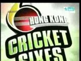 Hong Kong Cricket Sixes 2007. Australia vs New Zealand (IV)