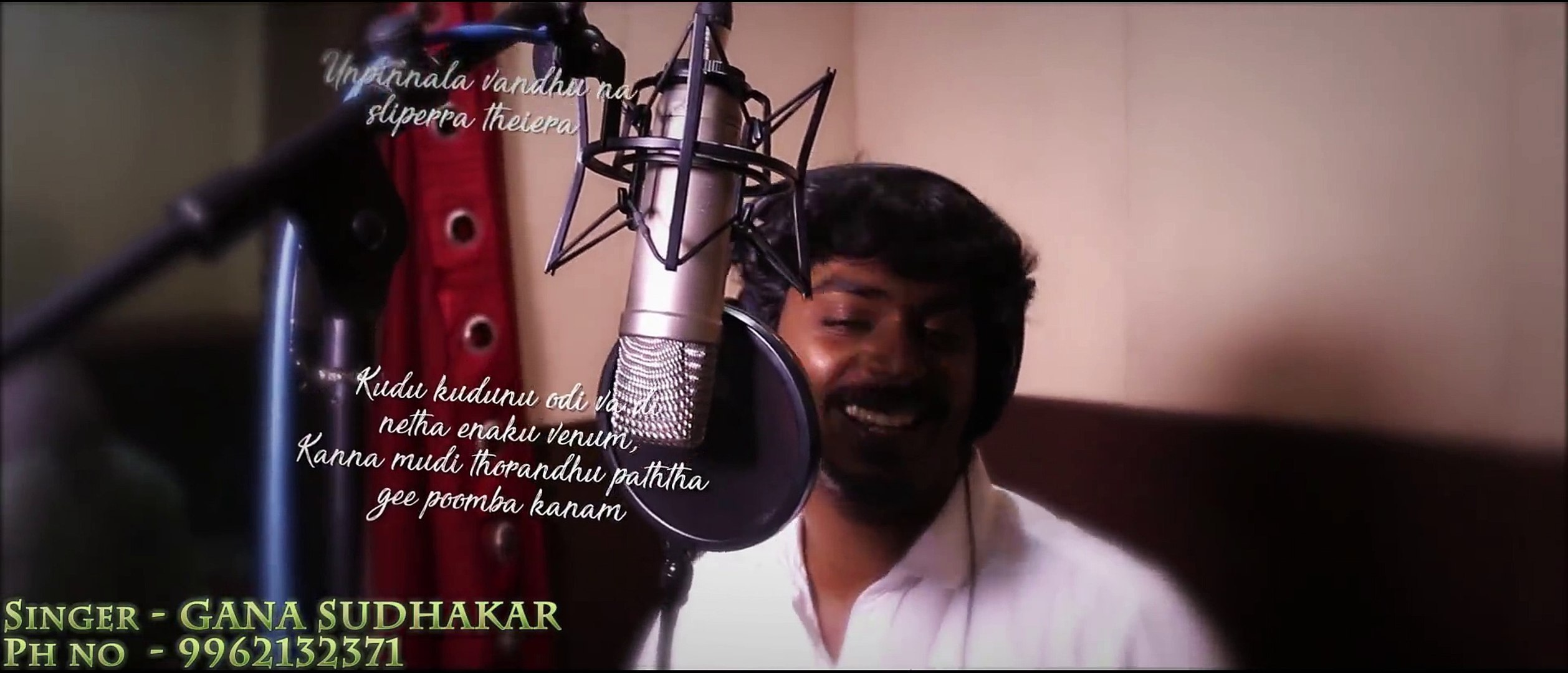 gana sudhakar audio songs download tamil mp3
