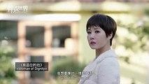 [WOMAN OF DIGNITY] Kim Hee-sun  Kim Sun-ah  [有品位的她] 金喜善 金宣儿