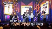 171012 BTS Jungkook & Jimin piggyback ride cut @BTS Countdown