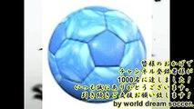 【大迫・ヤバすぎ】高校サッカー界の歴史を変えた大迫が今度は日本サッカー界の歴史を変える!!