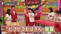 【AKBINGO!】 島崎遥香 ポンコツ名場面 (1)