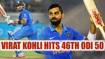 India vs NZ 3rd ODI : Virat Kohli slams 46th half ton in one day format | Oneindia News
