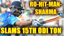 India vs NZ 3rd ODI : Rohit Sharma hits 15th 100, back-to-back in Kanpur | Oneindia News