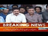 Deputy mayor Karachi Arshad Wohra join PSP