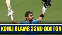 India vs NZ 3rd ODI: Virat Kohli slams his 32nd ton in one days , becomes fastest to 9000 runs