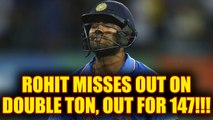 India vs NZ 3rd ODI : Rohit Sharma dismissed for 147 runs, misses out on double ton | Oneindia News