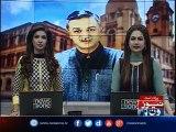 Deputy Mayor Karachi Arshad Vera joins PSP