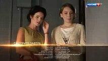 Бумеранг 11 и 12 серии (сериал 2017) смотреть онлайн анонс  русский фильм мелодрама