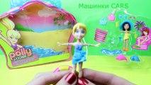 Polly pocker: Игры для девочек Игра для девочек Куклы Polly pocker на пляже From Disney