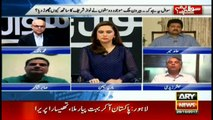 Mubashir Zaidi comments on what wrong journalists are doing in country which is spreading terrorMubashir Zaidi comments