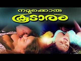 Malayalam Hot Full Movie | Namukkoru Koodaram | Romantic Movie Ft. Shakeela,Maria 2015 New Releases