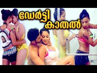 Malayalam Romantic Movies 2017 # Malayalam Dubbed Movies 2017 # Malayalam Movie 2017 Full