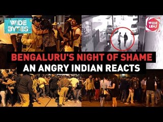 Shocking Bengaluru Molestation Case | Angry Indian reacts | Wide Lens