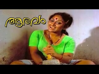 Malayalam Full Movie | Aaravam | Award Winning Movie | Ft.Nedumudi Venu, Prameela