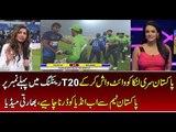 3rd T20 Match- Pakistan Beat Sri Lanka by 36 Runs - Pakistan vs Sri Lanka in Lahore