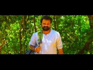New Malayalam Full Comedy Movie 2017 | Latest Malayalam Movie 2017 | 2017 Upload