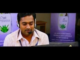 Malayalam Comedy Movies 2017 Full Movies | Malayalam Movie 2017 | New Malayalam Full Movie 2017