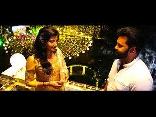 Latest Malayalam Super Hit Movie 2017 | New Malayalam Comedy Movie 2017 | 2017 Upload