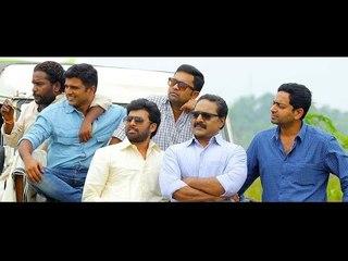 Super Hit Malayalam Comedy Movie 2017 | Malayalam New Releases 2017 | Latest Malayalam Movie 2017