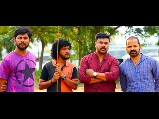 Malayalam New Release 2017 | Super Hit Comedy Full Movie 2017 | Latest Malayalam Movie 2017
