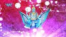 Anu Dubey का सुपर हिट शनि देव की आरती - Shani Dev Aarti - Bhakti Bhajan - Hindi Shani Dev Bhajan