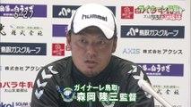 いちおしスポーツ ガイナーレ鳥取 vs. FC琉球