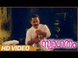 Swagatham Malayalam Movie ,  Scenes ,  Innocent Super Comedy Scene ,  Innocent ,  Bahadur