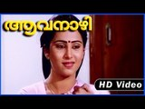 Aavanazhi Movie | Scenes | Geetha Telling Past Story | Geetha | Innocent