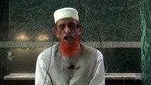 ZANIYA KI KAMAI AUR KUTTE BILLI KA KAROBAR KARNA HARAM HAIN By Shaykh Anees ur Rahman (Azami Umri Madani)