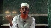 NAFL PADHANE WALE KE PICHE FARZ NAMAZ HOTI HAIN KYA? By Shaykh Anees ur Rahman (Azami Umri Madani)