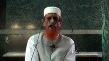 ZAMEEN, SONA AUR CHANDI KI ZAKAT By Shaykh Anees ur Rahman (Azami Umri Madani)