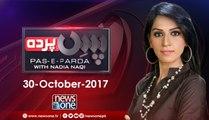 Pas e Parda | Karachi deputy mayor Arshad Vohra | Nadia Naqi | PSP| 30-October