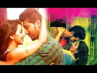 Tamil Full Movie  # Tamil Movies 2017 Full Movie # Latest Tamil Movies