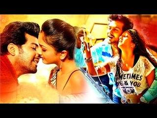 Tamil Full Movie 2017 Releases # Tamil Movies 2017 Full Movie # Latest Tamil Movies 2017