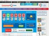 бесплатная лотерея без вложений
