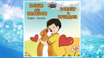 Download PDF Boxer and Brandon (bilingual russian books, russian childrens books): russian kids books, Children's Russian book, kids books in russian (English Russian Bilingual Collection) (Russian Edition) FREE
