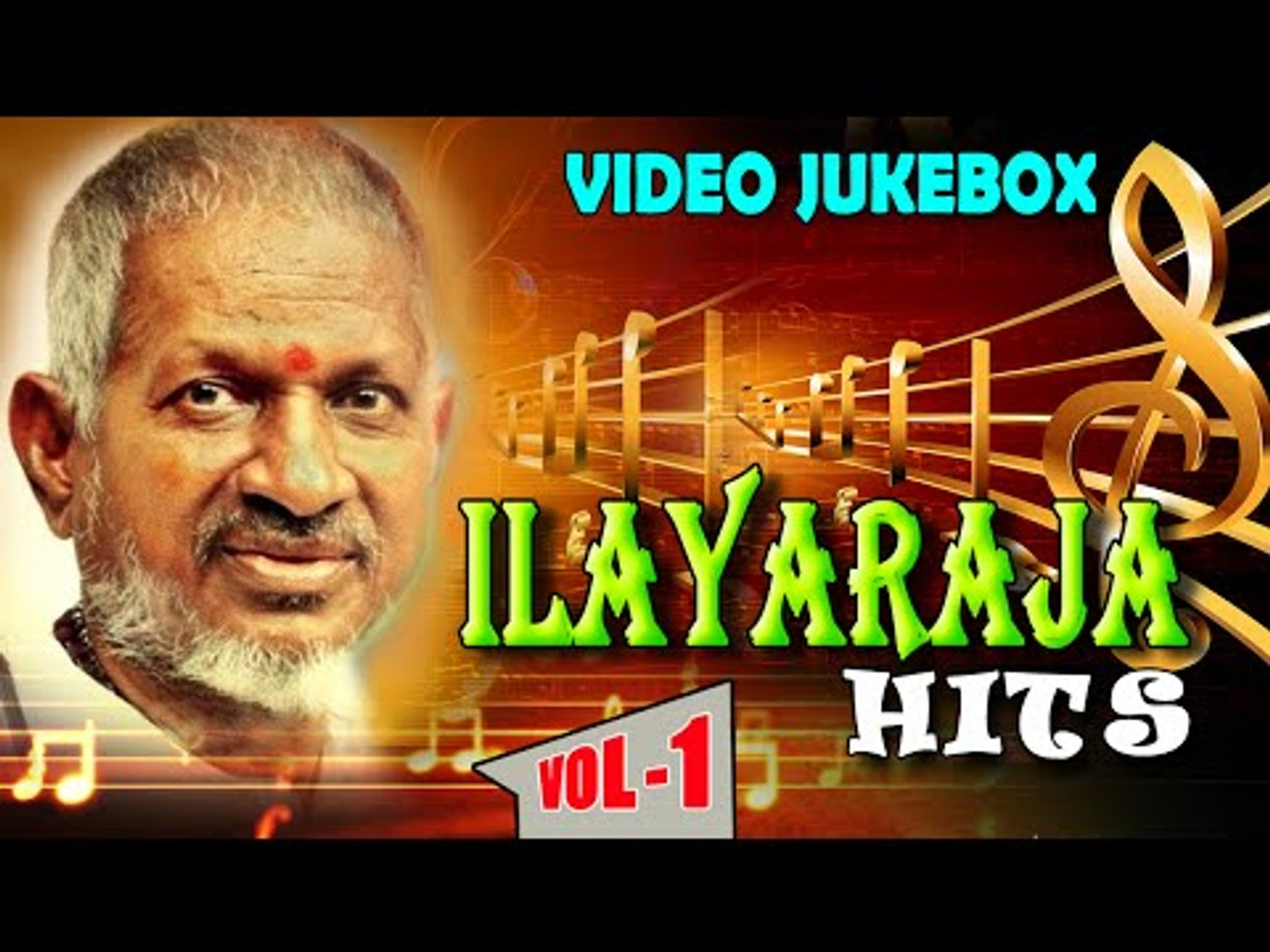 Ilayaraja Tamil Songs Jukebox - Vol 1 - Nonstop Evergreen Tamil Songs Collections