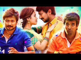 Tamil New Movies 2017 Full Movie # Tamil Movie Free Watch Online # Tamil Movies 2017 Download