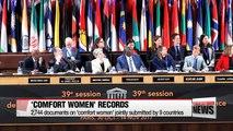 UNESCO postpones listing of 'comfort women' documents for archive preservation