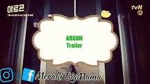 ARGON kdrama septiembre 2017 trailer