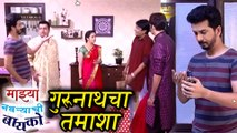 Mazhya Navryachi Bayko | Serial Update 28th October 2017 | Zee Marathi Serial 2017
