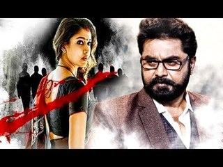 Tamil Movies HD Full Movie  # Tamil  Full Length Movies  # Online Watch Tamil Movie