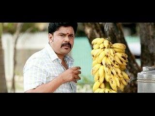 Malayalam Comedy   Latest Comedy Scenes   Dileep Super Hit Comedy Scenes   Best Comedy Scenes