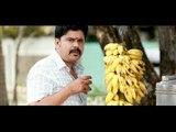 Malayalam Comedy | Latest Comedy Scenes | Dileep Super Hit Comedy Scenes | Best Comedy Scenes
