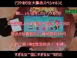 たけしのニッポンのミカタ8月5日たけしのニッポンのミカタ 8月5日金曜日 「ゴミは宝の山!?モノの行方を大調査6」 - NEWA!